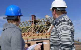 Как оформить незавершенное строительство дома
