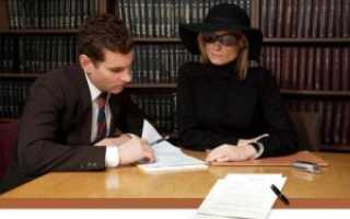 Порядок оформления наследства по закону