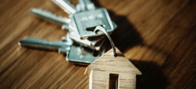 Как оформить ипотеку на квартиру?
