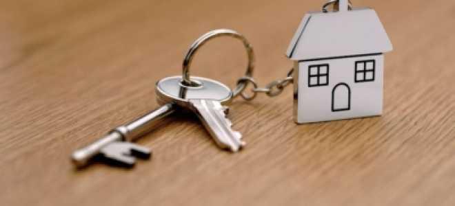 Список документов для продажи квартиры