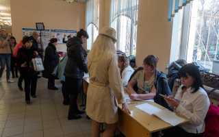 Реновация Ивановское новости