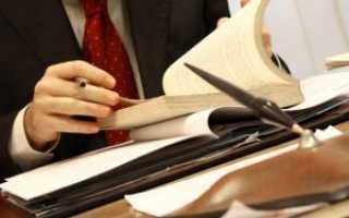 Доверенность на оформление земельного участка в собственность – образец, правила заполнения