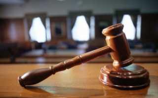 Как подать в суд на УК за отсутствие ремонта