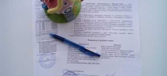 Протокол заседания правления товарищества собственников жилья – образец, правила заполнения
