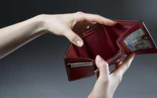 Что делать, если нечем платить ипотеку?