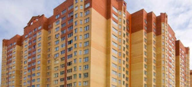Как оформить квартиру в новостройке в собственность?