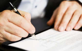 Договор аренды земельного участка между физическими лицами – образец, правила заполнения