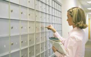 Стоимость аренды банковской ячейки, условия доступа к ячейке при продаже квартиры