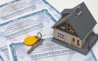 Договор дарения дома и земельного участка между родственниками: бланк – образец, правила заполнения