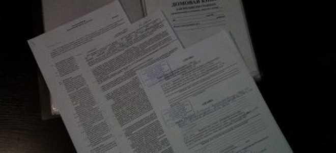 Протокол урегулирования разногласий к договору – образец, правила заполнения