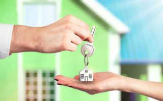 Предварительный договор купли-продажи квартиры – образец, правила заполнения