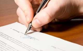 Договор сдачи квартиры в аренду – образец, правила заполнения