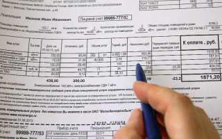 Что входит в содержание и ремонт жилья в квитанции с  года