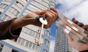 Господдержка при покупке квартиры