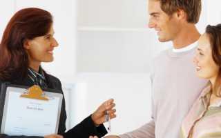 Как продать квартиру дорого?