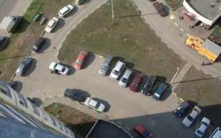 Парковка на придомовой территории многоквартирного дома