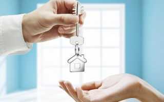 Как продать квартиру с незаконной перепланировкой?