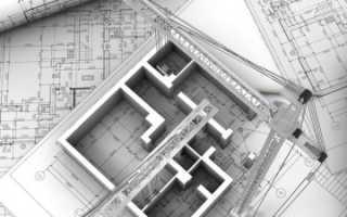 Как согласовать перепланировку квартиры в Московской области самостоятельно