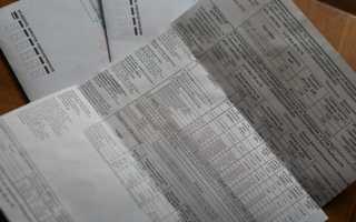 Лицензионные требования к управляющим компаниям