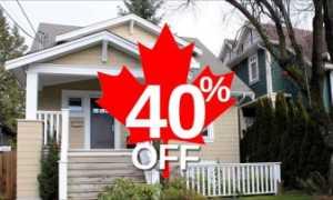 Как торговаться при покупке дома