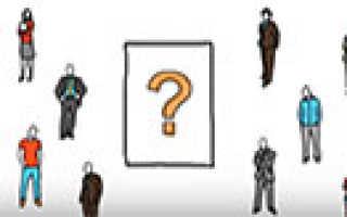 Договор на выполнение проектных работ – образец, правила заполнения
