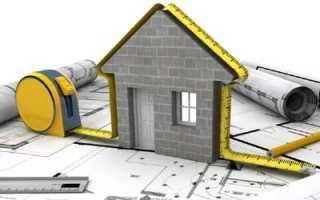 Постановка земельного участка на кадастровый учет – порядок и документы