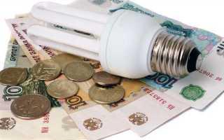 О расходах электроэнергии на общедомовые нужды