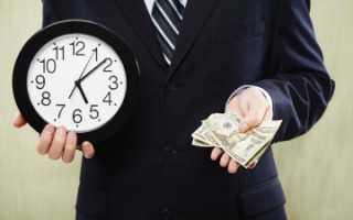 Как сбить сумму долга за квартиру по исковой давности?