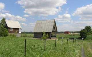 Как купить землю в деревне у администрации?