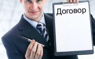 Агентский договор на юридические услуги – образец, правила заполнения