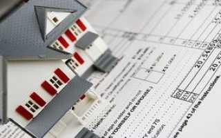 Как рассчитать кадастровую стоимость дома?