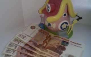 Уведомление о задолженности по квартплате