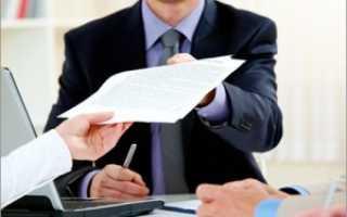 Договор доверительного управления недвижимостью – образец, правила заполнения