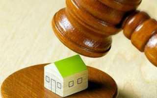 Самовольное строительство дома: как узаконить твое право
