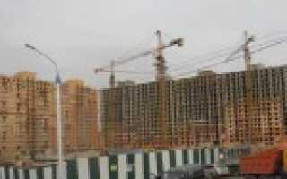 Порядок оформления переуступки прав требования на квартиру