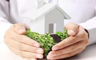 Приватизация земельного участка под домом: порядок оформления и документы