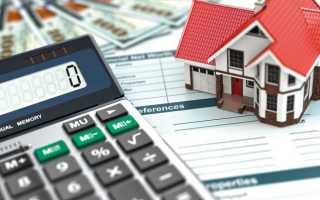 Нужно ли снимать обременение с квартиры после погашения ипотеки?