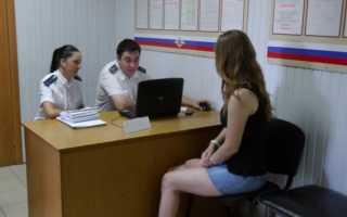 Как написать заявление на временную регистрацию (образец)