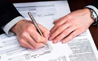 Какие документы необходимы для временной регистрации?