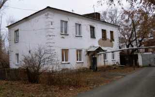 Реновация в Башкирии