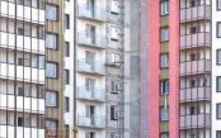 Реновация Богородское новости
