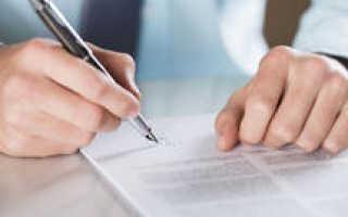 Образец договор аренды квартиры