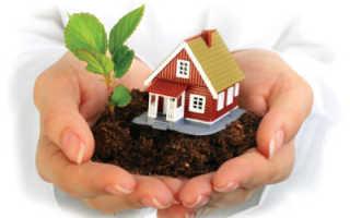 Договор переуступки права аренды земельного участка – образец, правила заполнения