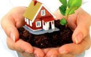 Как оформить в собственность земельный участок по наследству
