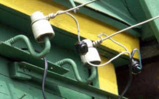 Документы для подведения электричества