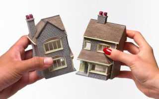Продать долю в доме с землей