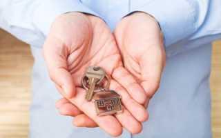 Договор служебного найма жилого помещения — что нужно знать?