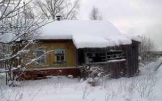 Как получить брошенные дома в деревне бесплатно