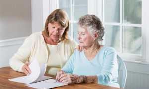 Уход за пожилыми людьми за квартиру