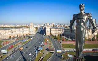 Реновация Гагаринский новости